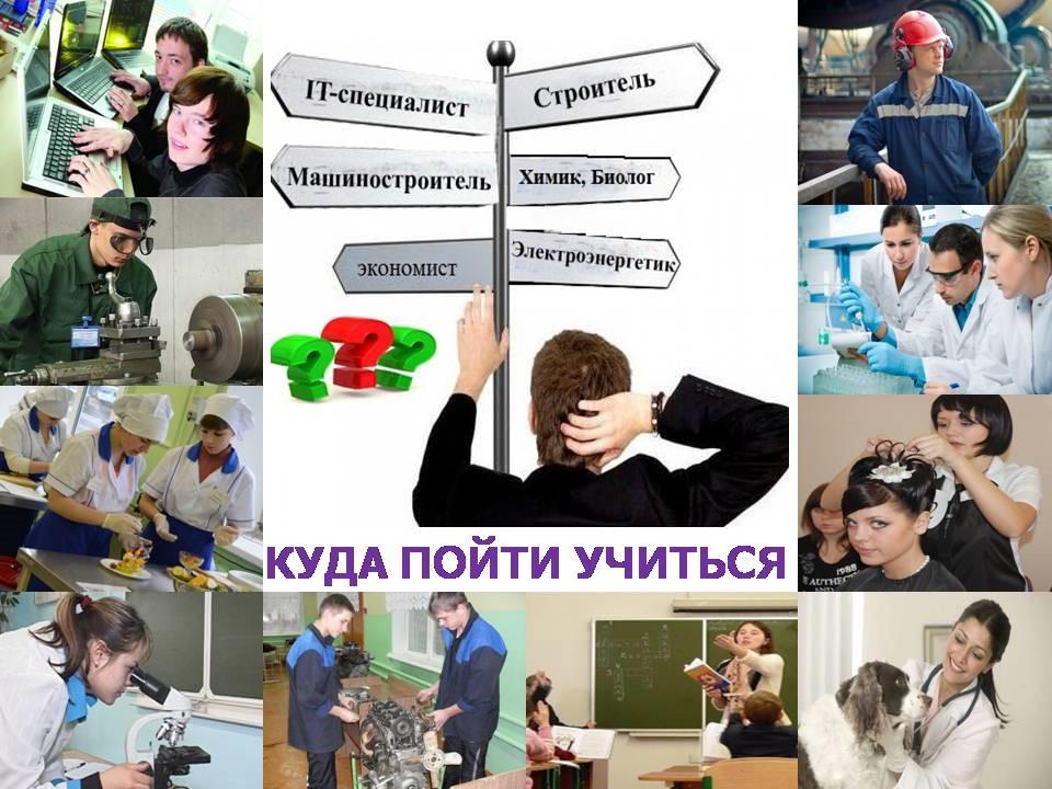 на кого можно отучиться в сочи Москва Сообщений: